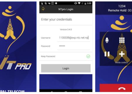 NTPro-app-450×320