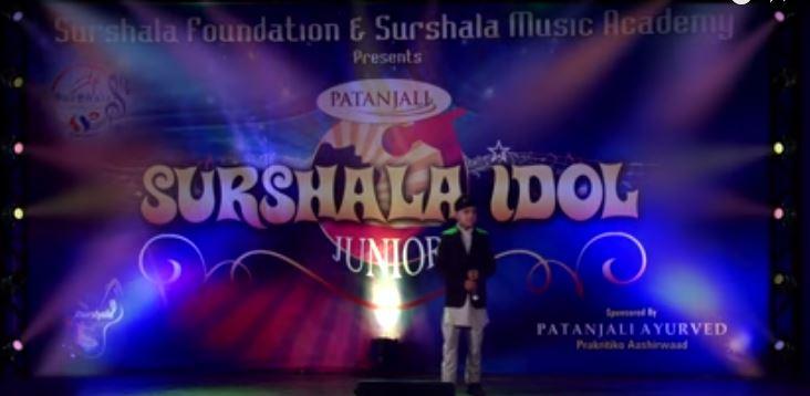 surshala-idol