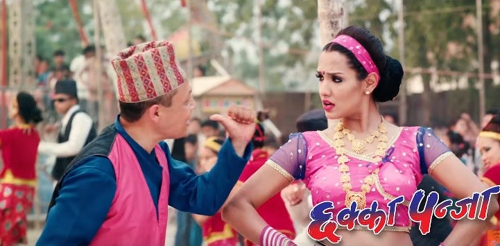 Watch Online Watch Latest Nepali Movies Online Free Witch