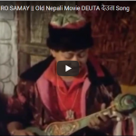 KE BHANNE HAMRO SAMAY || Old Nepali Movie DEUTA देउता Song