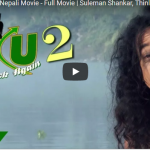 IKU 2 back again watch Nepali full Movie