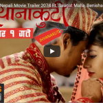 Jhyanakuti | New Nepali Movie Trailer 2074 Ft. Saugat Malla, Benisha Hamal, Sumi Moktan |