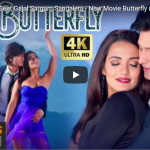 """Ma Gaudina Aba Geet Gajal Sargam Sangalera"" song released from New Movie Butterfly (Colors Of Love) Song 2017/2074"