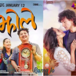 Priyanka Karki's Butterfly or Dayahang Rai's Mr. Jholay