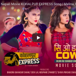 COW SONG | New Nepali Movie KOHALPUR EXPRESS Song