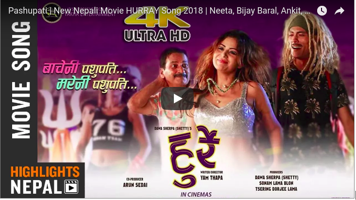 Screenshot (4)