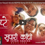 Supari Kacho – New Nepali Movie NEPTE Song 2018