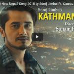 KATHMANDU KO Nepali song by Suroj Limbu ft. Gaurav Pahadi