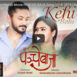 Ma Kehi Bolu  Movie song from the movie PANCHE BAJA   Saugat Malla, Karma, Jashmin