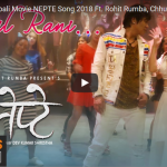 Dil Rani movie song from the movie Nepte by Udit Narayan Jha and selina Kunwar. ft. Chhulthim and Rohit.