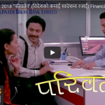 New Nepali movie PARIWARTAN Financial Literacy ft.Tej Giri
