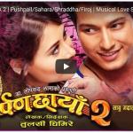 Darpan Chhaya 2 Watch full movie now.