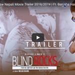 Blind Rocks movie trailer released ft. Benisha Hamal, Gauri Malla!!!