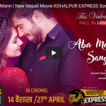 Aba Mann Sanga Mann by Sugam Pokhrel. movie song from the  Movie KOHALPUR EXPRESS