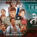 NEPTE- official trailer released ft. Dayahang, Rohit, Buddhi, Arjun, Chhulthim, Purnima