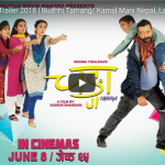 CHANGA movie trailer released ft. Budhhi Tamang, Kamal Mani Nepal, Laxmi Bardewa, Reshma Timilsina