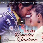 Timilai Bhulera by Pramod Kharel, Video song from the movie LAMPHOO officially released