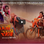 Watch RAJJA RANI Full Nepali movie featuring Keki Adhikari, Najir Hussain and Kameshor Chaurasiya