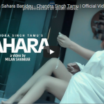 Sahara Banideu song from 21st LOVE series by Chandra Singh Tamu official music video