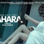 Sahara Banideu song from 21st LOVE series by Chandra Singh Tamu official music video