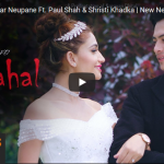 Timro Mahal by Narayan Dhital official music video released ft Paul Shah and Shristi Khadka