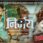 Watch Nepali Full Movie Nirbhay ft.Nikhil Upreti, Nita Dhungana