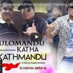 Dhulomandu movie song from the movie KATHA KATHMANDU by Bullet Flo ft Hari Bansha Acharay