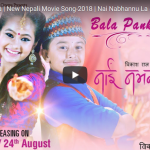 Bala Panko Umera movie song from the movie Nai Nabhannu la 5 ft. Anubhav and Sedrina
