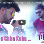 """Ranga Cha Kaha"" movie song from the movie KAIRA ft. Aryan and Samragyee"