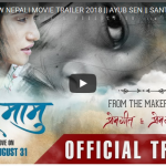 New Nepali Movie Meri Mamu official trailer released ft. Ayub sen