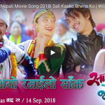 Bhet Bhayo movie song from the movie Sali Kasko Bhena Ko official music video released