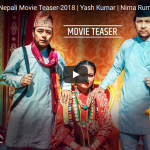 TSHERING Official movie trailer released ft. Nima Rumba, Yash Kumar