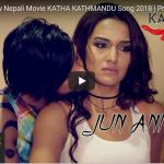 Jun Ani Tara movie song from the movie KATHA KATHMANDU ft. Priyanka, Pramod, Ayushman, Sanjog