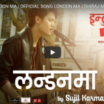 "INTU MINTU LONDONMA official movie title song ""Londonma"" released 
