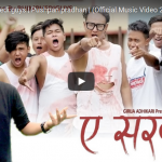 A Sarkar- Pushpan Pradhan official music video by Bhimphedi Guys