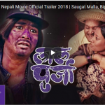 LALPURJA official movie trailer released ft. Saugat Malla, Bipin Karki, Menuka