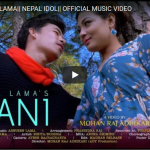 Saani Official music video | Buddha Lama