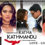 Katha Kathmandu movie Trailer released ft. Priyanka Karki, Pramod, Ayushman, Sanjog and Sandhya