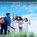 Malai Ma Jastai Banna Deu by Shiva Pariyar ft. Kritika Kafle and Sangita Shrestha