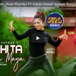 Yahita Hola Maya- Official music video released ft. Kabita Nepali, Paul Shah