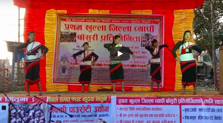 man magan dance in newari