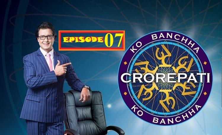 Ko Banchha Crorepati Kbc Nepal Season 01 Full Episode ...